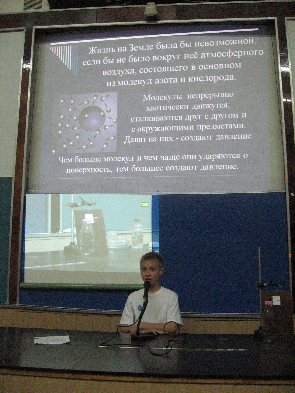 презентация на тему соль и сахар белая смерть реферат